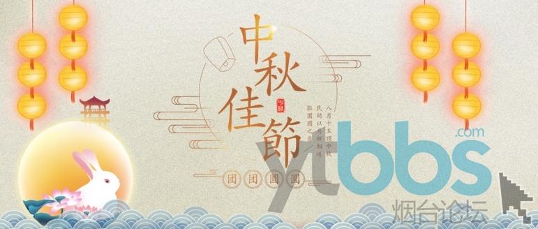 摄图网_400059089_wx_中秋佳节满月团圆(企业商用).jpg