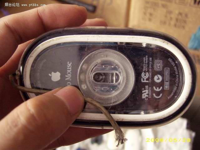 用.还有个苹果的方块东西不知道干什么用的,给30块钱就卖.高清图片