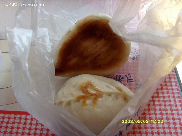 酱肉包,2元/个