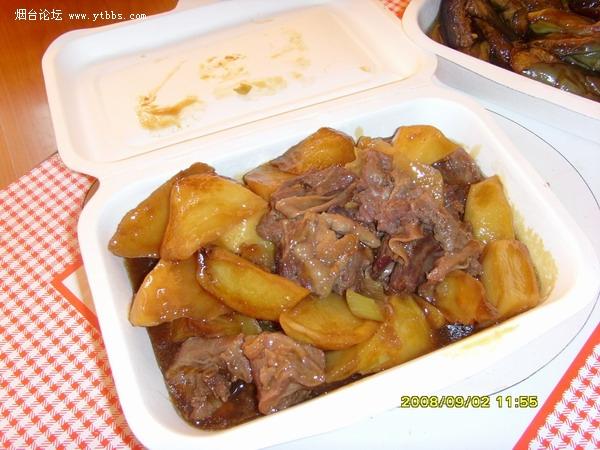 土豆牛肉,5元