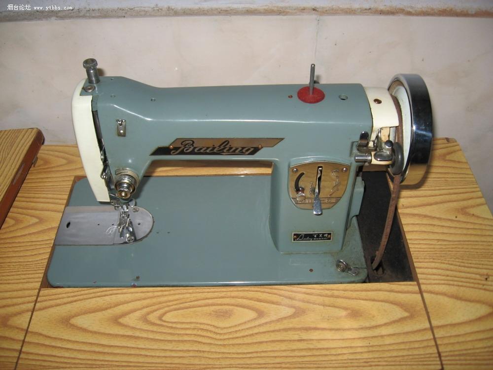 -求个老式缝纫机!