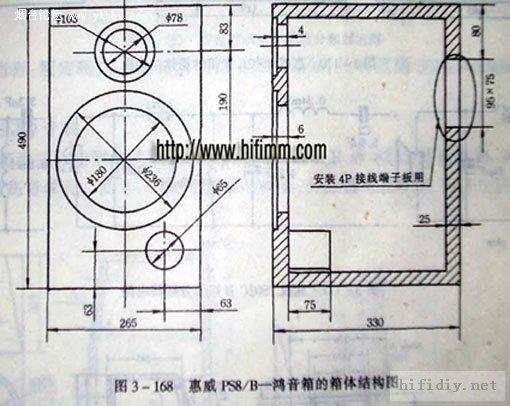 超重低音炮图纸_惠威8寸音箱图纸; 图片下载