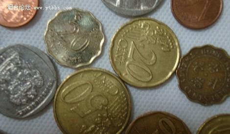 好多个国家的纸币和硬币转了 南非,巴基斯坦,阿根廷 有图,进来看图片