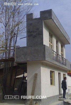 农村的形象工程 门面房