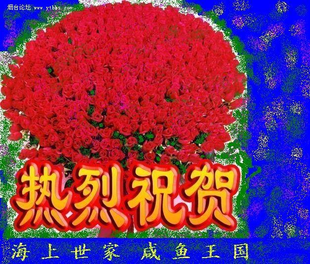 转让北京吉普超级切诺基 加高加长bj2021el高清图片