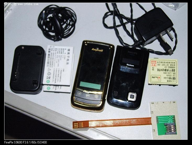出闲置手机 飞利浦9 9r 山寨双卡双待机 大小手机卡开卡器高清图片