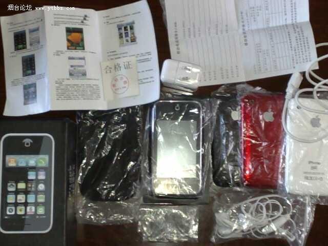 烟台论坛 烟台社区 出售新苹果手机一部 手机 卡号 上网...