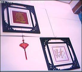 十字绣装饰画 财源广进图片