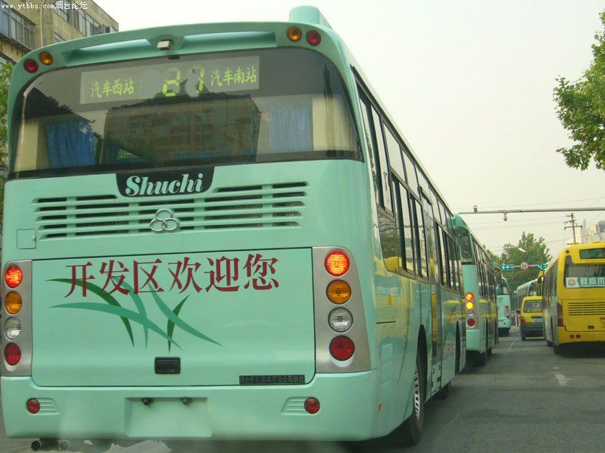 烟台市公交车线路_烟台公交_青年图片搜索