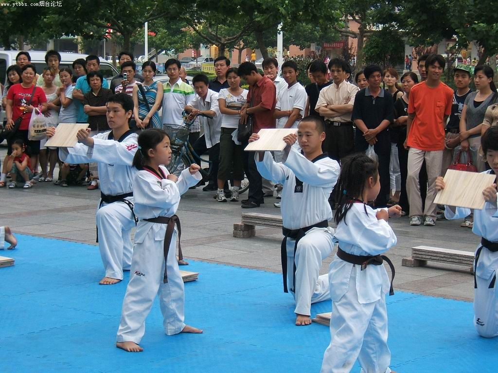 烟台论坛-烟台社区-开发区跆拳道表演,让您的孩子 ...