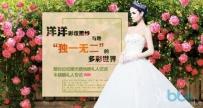 """烟台论坛婚天婚地婚礼人访谈洋洋彩妆婚纱与她""""独一无二""""的色彩世界!"""