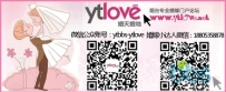 七夕一起玩游戏,走鹊桥,领取精美礼物,为你的情人节增添浪漫!