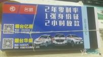 第13届国际车展