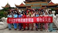 三仙山里拍摄旗袍秀