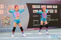 2016第2届中韩青少年艺术文化节(烟台站)